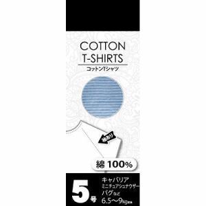 Tシャツ ボーダーブルー      5号|petslove