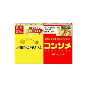 味の素KK コンソメ 固形 箱(21コ入)|petslove