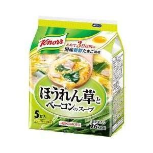 クノール ほうれん草とベーコンのスープ ( 5食入 )|petslove