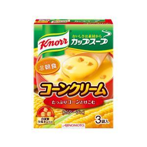 「クノール? カップスープ」コーンクリーム(3袋入)|petslove