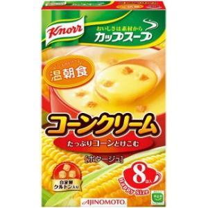 クノール カップスープ コーンクリーム 8袋入|petslove