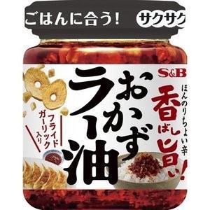 ●原材料 食用とうもろこし油(国内製造)、赤唐辛子、フライドガーリック、食用ごま油、オニオンパウダー...