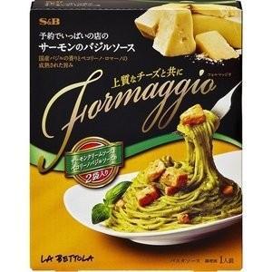 予約でいっぱいの店のFormaggio サーモンのバジルソース ( 115g )