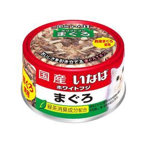 いなば 国産 ホワイトフジ まぐろ 170g 猫 缶詰 国産缶詰 |petslove