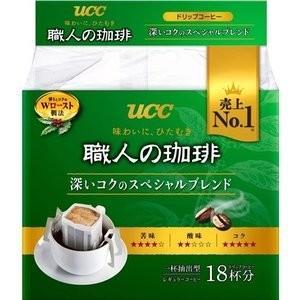 職人の珈琲 ドリップコーヒー 深いコクのスペシャルブレンド ( 18杯分 )