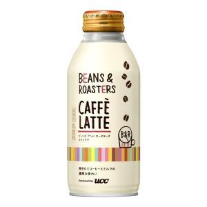 【名称】乳飲料 ビーンズ&ロースターズ カフェラテ 無脂視乳固形分2.2% 乳脂肪分0.9%【原材料...