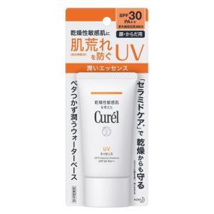 花王Curel(キュレル) UVエッセンス 50g SPF30 PA+++