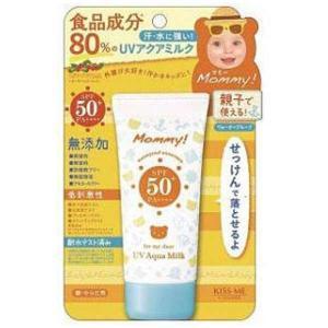 マミー UVアクアミルク 50gの関連商品8