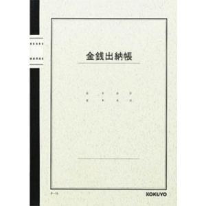 [商品説明] ・ノート式で家計簿にぴったりの金銭出納帳です。 ・正規のJIS規格寸法ではありません。...