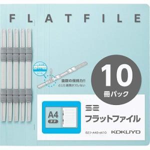《仕様》 ○サイズ:A4(タテ) ○カラー:青  ☆お得な10冊パック