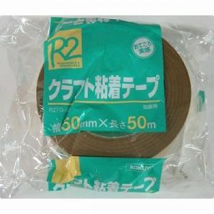 コクヨ R2クラフト粘着テープ50mm×50m   petslove
