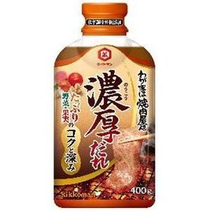 ●原材料  しょうゆ(大豆・小麦を含む)(国内製造)、果糖ぶどう糖液糖、砂糖、たまねぎ、りんご果肉、...