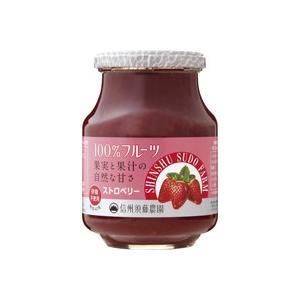 ジャムは本来砂糖と果実で作るものですが、果実と果汁だけで、果物本来の素朴な味・香り・色を引き出してお...