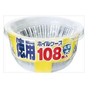 東洋アルミ 徳用ホイルケース 丸型 大 108枚入|petslove
