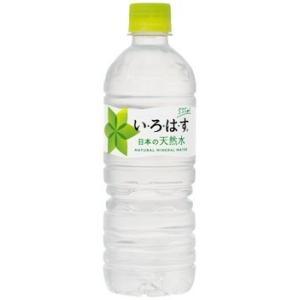 ●原材料 水(鉱水)  ●内容量 555ml  ●栄養成分(100mlあたり) エネルギー0kcal...