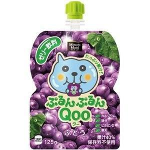 コカ・コーラ ミニッツメイド ぷるんぷるんQoo(クー) ぶどう味125g パウチ