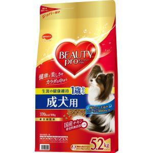 ビューティープロ ドッグ 成犬用 1歳から 5.2kg