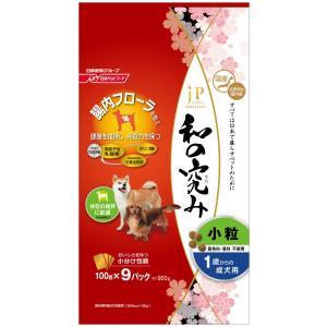 Nisshin/日清ペットフード  JPスタイル 和の究み 小粒 1歳からの成犬用  900g  100g×9袋