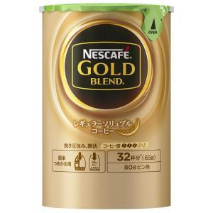 ネスカフェ ゴールドブレンド エコ&システムパック 65g...