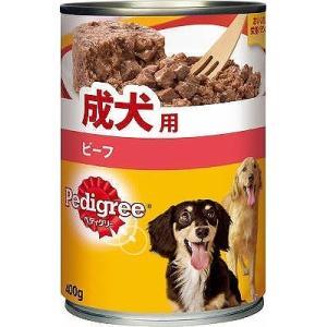 ぺディグリー缶成犬用 ビーフ400g|petslove