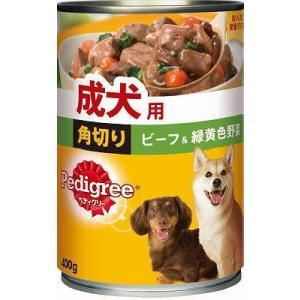 ぺディグリー缶成犬用ビーフ& 野菜スープ400g|petslove