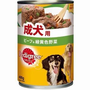 ぺディグリー缶成犬用ビーフ&野400g|petslove