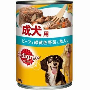 ぺディグリー缶成犬用ビーフ野菜魚  400g|petslove
