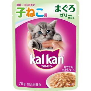 カルカンパウチ 12ヶ月までの子猫用 まぐろ 70g