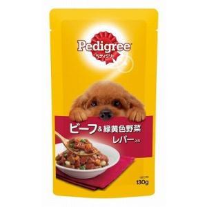 ペディグリー パウチ 成犬用 130g ビーフ&野菜・レバー|petslove
