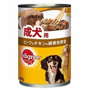 ペディグリー缶 成犬用 400g ビーフ&チキン&野菜|petslove