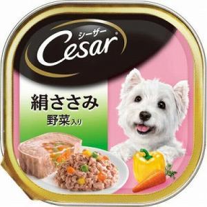 シーザー絹ささみ野菜入り 100g|petslove