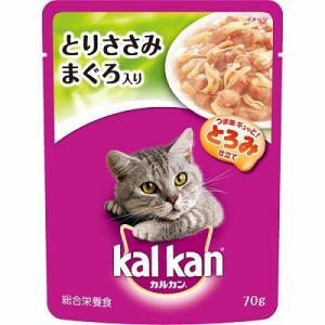[商品説明] ・1歳以上の猫に必要な全ての栄養素をバランスよく配合した総合栄養食です。 ・とりささみ...