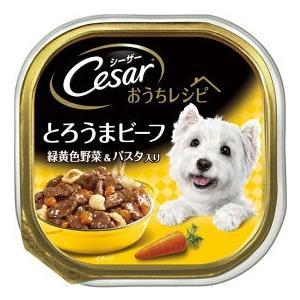 マースジャパン シーザー おうちレシピ とろうまビーフ緑黄色野菜&パスタ入り 100g