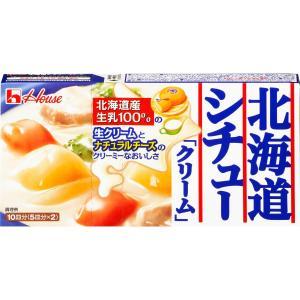 北海道産生乳100%の生クリームとナチュラルチーズを使った、とても「クリーミーさ」を向上させたシチュ...