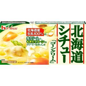 北海道のもぎたてコーンと北海道産南乳100%使用の生クリームを使ったクリーミーなシチューです。収穫し...