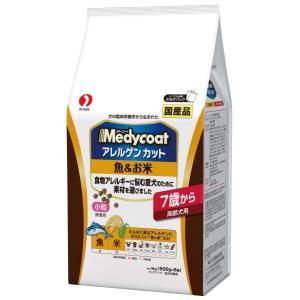 メディコート<アレルゲンカット>魚&お米 7歳から 高齢犬用 3kg(500g×6)