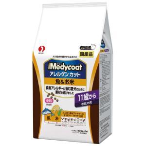 メディコート<アレルゲンカット>魚&お米 11歳から 老齢犬用 3kg(500g×6)|petslove