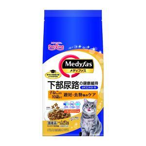 【原材料】 穀類(とうもろこし、コーングルテンミール)、肉類(ミートミール、チキンミール、チキンレバ...