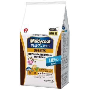 メディコート<アレルゲンカット>魚&お米 1歳から 成犬用 3kg(500g×6)