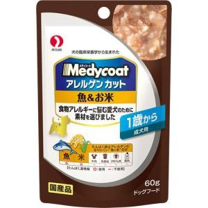 メディコート アレルゲンカットパウチ 1歳から 成犬用 まぐろ 60g