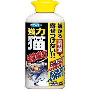 フマキラー 強力 猫まわれ右 粒剤400g