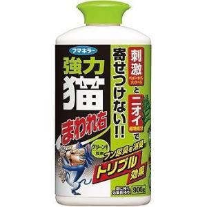 フマキラー 強力猫まわれ右粒剤900g グリーンの香り