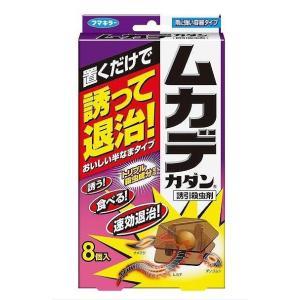 【商品情報】おいしいエサで、ムカデを強力に誘引。速攻ノックダウン成分・殺虫致死成分・殺虫成分のトリプ...