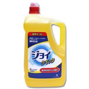 ジョイ クイック 5L 業務用食器用洗剤|petslove