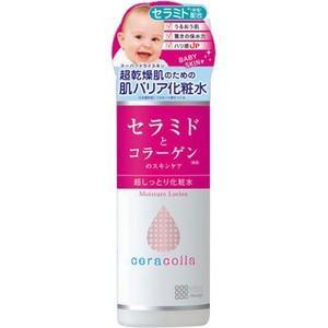 セラコラ 超しっとり化粧水 スキンケア 高保湿 美容 コスメ セラミド コラーゲン|petslove