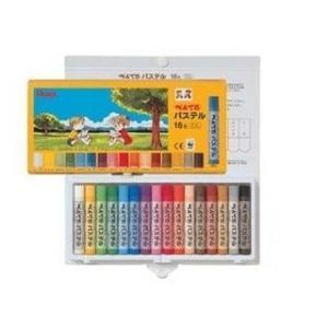 サクラクレパス パステル 16色 GHSR-16 幼稚園 画材 学用品