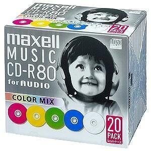 マクセル 音楽用CD-R (80分)  カラーミックス  CDRA80MIXS1P20S (20枚)