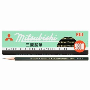 三菱鉛筆 9800 2B 12本 petslove