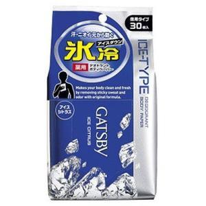 ギャツビー(GATSBY) アイスデオドラント ボディペーパー アイスシトラス 徳用 30枚
