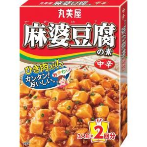 ごはんによく合うおいしい定番。発売以来、愛され続けている、人気NO.1の麻婆です。【名称】まあぼ豆腐...